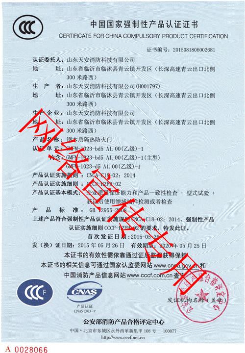 GMFM-1023-bd5 A1.00(乙级)-1